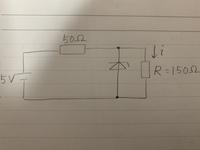 図のツェナーダイオード(ツェナー電圧3V)を用いた回路で抵抗Rに流れる電流i〔mA〕は? 教えて下さい。