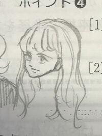 絵柄の質問なんですが、 首から上しか描いてない落書きで申し訳ないのですが友達にベルばらみたいな絵柄だねって言われます ベルばらというか、昔の少女漫画的な? 1回萩尾望都先生の絵柄を真似してやってみたこ...