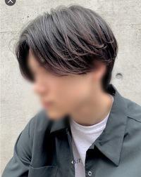 美容師さんへ質問です 毛先を後ろに流すパーマは何という名前のパーマでしょうか? 画像のようなイメージです。 わかる方宜しくお願いします