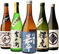日本酒を飲み慣れない私に飲みやすいオススメの酒ありませんか?