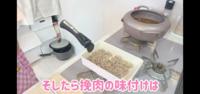 この卵焼き器?のフライパン、何処のメーカーのフライパンか分かる方いますか?
