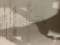 第二種電気工事士についてで、パイロットランプは引掛シーリングとランプレセプタクルと同時点滅という事なのですが、 この伏線図で間違えないでしょう?