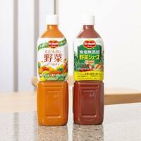 野菜ジュースはよく飲みますか? (^。^)♪