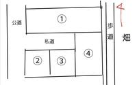 袋小路の土地について質問です。 家を建てるため土地を探しているのですが、一番良いと思ったところが④の袋小路でした。 私道は6mで、突き当たりを駐車場にして、車を切り返す為のスペースをあけて家を建てようと...