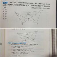 なぜDCは線分ABの垂直二等分線と言えるのですか? さすがに垂直二等分線っぽいからそうというわけでは無いと思うのですが何か理論があるのでしょうか?