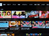 Amazonのfire TV stickで、AbemaTVの生放送(ニュース)を観たいんですが、この画面から、どうやったら生放送が観れますか?よろしくお願いします。