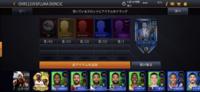 NBA LIVE mobileのこの1番左のカムバックというトークンはどこで手に入れられるのでしょうか。