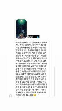 韓国語翻訳出来る方お願いします!
