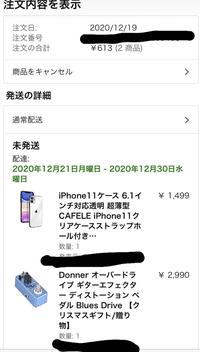 Amazonギフトカードで払いきれなかったので、コンビニのレジで払おうと思ってます。この場合はどのような手順で払うのですか? どなたかお願いします。払ってから商品が発送されるのでしょうか