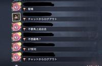 第5人格の対戦後チャットです。 画像の中国語は日本語でどのような内容になるのでしょうか? 自分でGoogle翻訳に掛けてみましたが、いまいち内容がわかりませんでした。  状況の補足です。(長文すみません。) 第5人格は、4人組(サバイバー)VSハンター1人の脱出鬼ごっこのような仕組みです。サバイバーは3人逃げれば勝ちです。今回私はサバイバー側でした。 サバイバーは、ハンターに殴られて負傷状態...