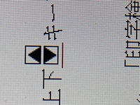 ワードのやり方について。 ワードにて、図の上下の位置を変えたいですが、やり方が分かりません。 図の位置は、行内に設定しています。 図が文字と一緒に下揃えになっているのですが、真ん中に配置はできますか?