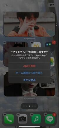 表示 app ライブラリ 非