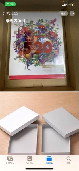蓋付の箱を探しているのですが 上の写真ような縦に被せる(開口部は狭い)箱は百均とかに売ってますか?どうやって調べたら出てきますか? ※調べても下のような箱しか出てこないです
