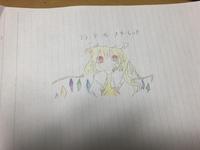 東方のフランドール・スカーレットを描いてみました! 評価お願いしますm(_ _)m 色鉛筆です ①上手いか下手か ②何歳が描いたように見えるか ③修正点 ④100点満点での点数 以上です!! どうぞ宜しくお願いしますm(_ _)m