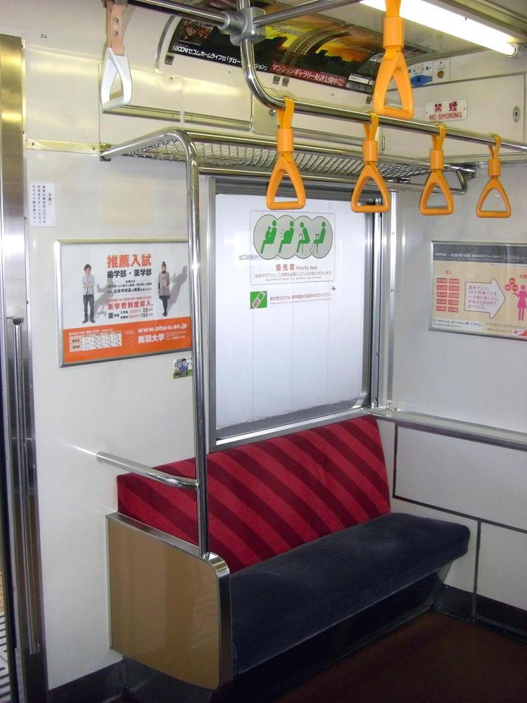 電車のpriority unitへ堂々と座れないですよね?