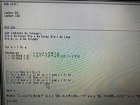 写真はコンピュータ2台で50回と100回ジャンケンしたときに、あいことpc1,pc2が勝った回数を表示させるプロシージャです。 If文の中で b=b+1のような表示がありますが、どうしてこうなるのでしょか?いまいちよく分かりません。