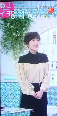 今朝の近江友里恵アナの綺麗度、可愛さ具合を採点願います‼