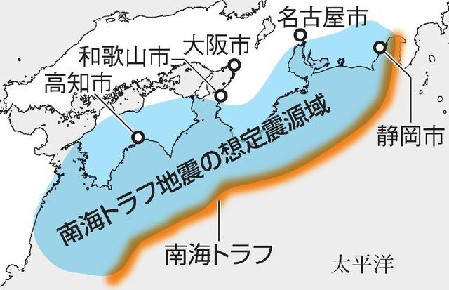 南海トラフが臨界状態の今、高台移転が加速化しています。 https://news.yahoo.co.jp/articles/15f84da1a8c2b53d7886e0f2f5d5aa34308...