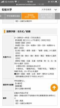 名桜大学B方式には国数英が700点満点と書いておりますが、共通テストの国数英は500点満点では無いのですか? 教えて下さい!