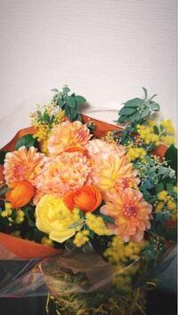 このブーケに使われている花の名前を教えてください。