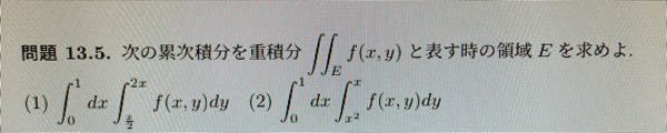 解答と解説お願いします。 可能であれば、紙での解説お願いします