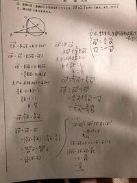 この問題の前半部分の僕の解答(鉛筆で描いた部分)はどこが間違っているのですか?わかる方教えてください!!!