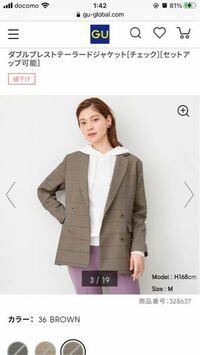 このGUのテーラードジャケットは、今の冬の季節では着てておかしいですか? 秋に買ったのですが、冬だと素材が少し薄い気がするのと、いまはセールで990円にまで落ちています。(完売してます)時期じゃないから...