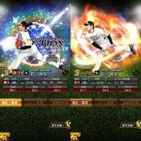 プロスピで質問です。 石川柊太 投手は どちらの方が強いですか?