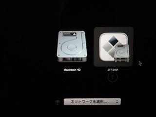 macbook airでbootcampを使ってWindowsとMac OSを使っています。 1ヶ月前くらいから、起動時にOptionキーを押すと、添付のような画面で、それまでWindowsと表...
