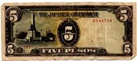 旧紙幣に詳しい方ご教授願います。 第二次世界大戦時に米国空軍に従軍していた祖父が亡くなり、遺品の整理をしています。 その中でいくつか日本の旧紙幣と思われるものが出てきました。 以下の写真の紙幣は The Japanese Government と表記されていますが、単位が PESOS となっています。 何故でしょうか? お分かりの方がいらしたら是非お教えください。  よろしくお願いいたします。