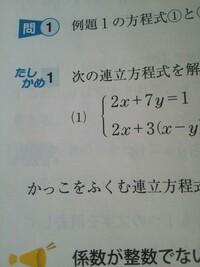 高校受験の勉強で教科書を使っているのですが、たしかめ問題の答えが知りたいのですがどうすればいいですか?  ※教育出版の教科書です。