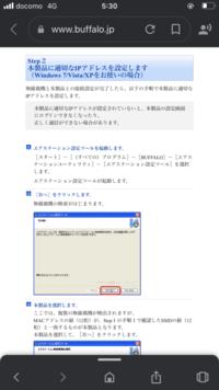 バッファローのエアステーション設定ツールってインターネットから入手できますか? WHR-HP-G300N