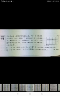 問題自体は白チャートレベルですが赤チャートレベルの難問です。 この答え、 条件の経路/全経路=4C2×3C2/7C4ではなぜだめなのか、 分かりやすく説明してください。