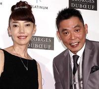 太田光と光代 顔も体形も性格のすごいところも あと名前までそっくりなんだけど  有名人で似たもの夫婦といえば?