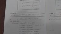 48才おっさん初学者です。 別紙逆演算子 1/D^2+β^2[sinβx]=-1/2βxcosβxの証明が分からず悩んでいます。 例題42の下の式 (D^2+β^2)[xcosβx] [ ]内のxをcosβxに乗ずる意味を知りたいです。 「逆演算子の右辺」だと...