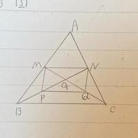 図形得意な方解説お願いします。 図1のように、△ABCの辺AB、ACの中点をそれぞれM、Nとし、BNとCMの交点をGとする。BGとCGの中点をそれぞれP、Qとするとき、四角形MPQNは平行四辺形であることを証明しなさい。