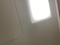 ユニットバスの結露について質問します この夏にお風呂をTOTOのサザナというユニットバスにリフォームしました ここのところの冷え込みで、天井の照明器具の周りと、改め口の周り、壁と天井の接着部分の一部に激...