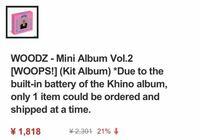 ktown4uにてwoodz(スンヨン)のキノを購入しようとしたのですが、この商品は1回の注文でこのアルバムしか買えないということでしょうか? それとも他の商品とまとめ買いはできるけれど1つしか頼めないということで...
