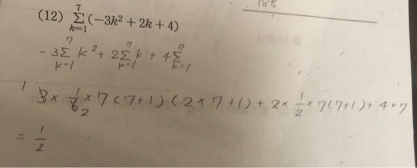高校の数学の問題が分かりません。 わかる方教えて下さい。
