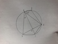 中学3年生の問題です。 答えや解説などお願いいたします。 円の周上に頂点をもつ五角形ABCDEがある。また、対角線ACとBDの交点をPとする。角BAC=30°、角CAE=75°、角APD=90°、弧AB+弧CDEは円周の3/4のとき次の問いに答えなさい。 (1)三角形APDと三角形BPCの面積比を求めなさい。 (2)弧CD:弧DEを求めなさい。 (3)BC=aとするとき、五角形ABC...