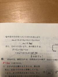 物理の参考書、良問の風についてなんですけど 問題番号7の答えって有効数字になおさなくていいんですか?