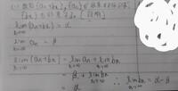 数Ⅲの極限の基本的な証明問題です。 問題は画像の通りです。 この証明の仕方は正しいですか?
