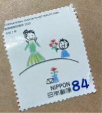 切手の端が少し欠けてしまったのですがこれは使えますか…?