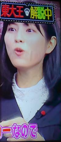 鈴木光ちゃん、可愛いですか?美女ですか?