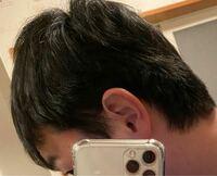 くせ毛なので今度マッシュヘアにしたいみたいのですが、自分の場合は写真のような感じのくせ毛です。後ろがぺちゃんこになってるのですが、フワッとさせるにはどうしたらいいですか?やっぱりパーマですかね?パ...