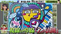 日向坂46 金村美玖のスプレーアートは、 元乃木坂46 若月佑美 二科展作品のように 有名になりそうですか?