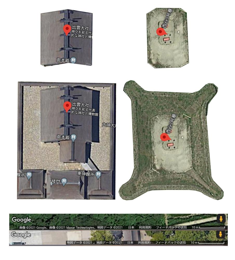出雲大社本殿と四隅突出型墳丘3号墓をgoogle mapの縮尺を合わせて比較してみたところほぼほぼ同じ大きさに見えました。3号墓は須佐之男命か大国主命のものなのでは?