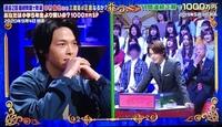 1/15の小5クイズで 中村倫也さんの後ろの 小峠さんは加工なしなのに パンサー向井さんはボカシがかかっていました。 なぜなのでしょうか?