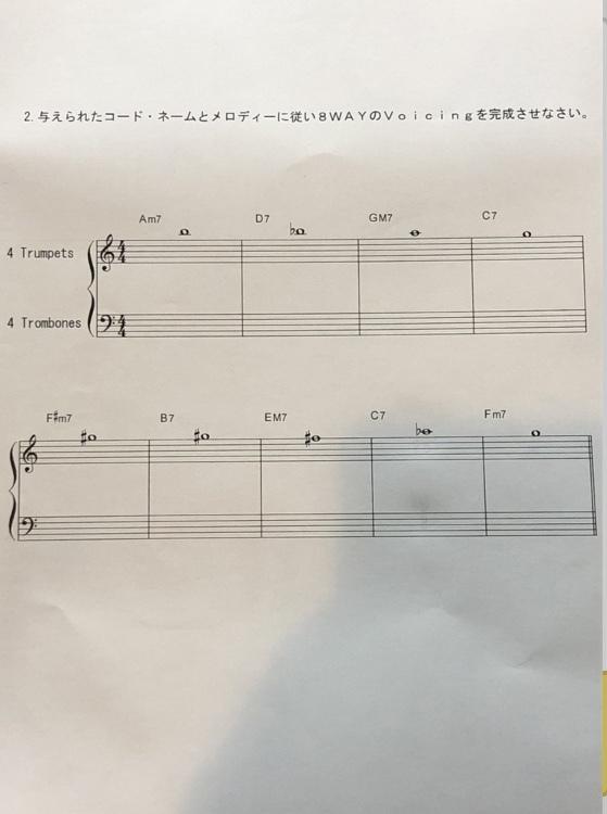 このジャズ問題、分かる方がいらっしゃいましたら教えていただきたいです!