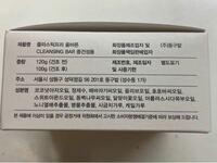 韓国語わかる方教えてください! IUのFCキットの中にクレンジングが入っていたんですが、化粧落としなのかどうか定かではなくよく分からないので、これをどういう風に使えばいいのか教えてください!